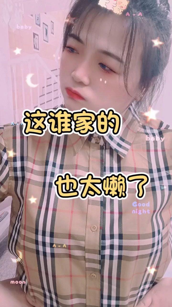 钻牛角尖 没安全感 胡思乱想 我讨厌这么拧巴又不开心的我  Tomorrow is another day ?????????
