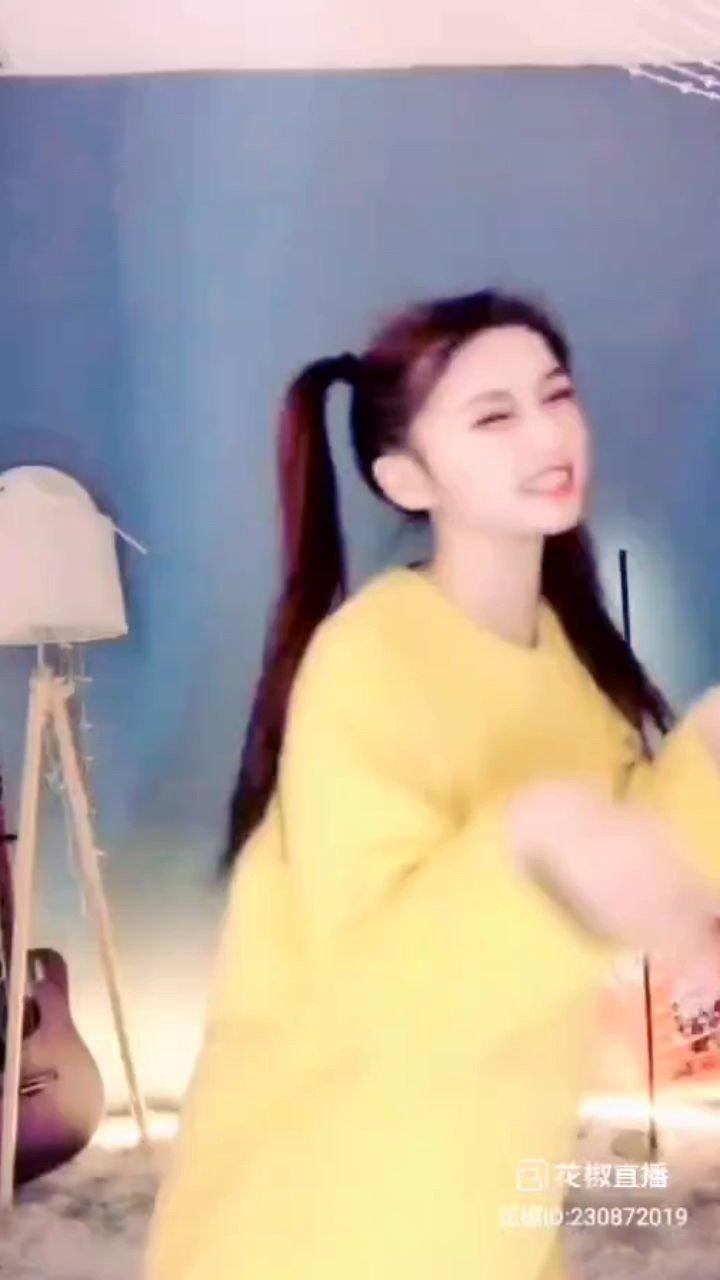 #花椒好舞蹈 #又嗨又野在玩乐 #五月你好 ????@雅小妍 @花椒热点 @花椒头条