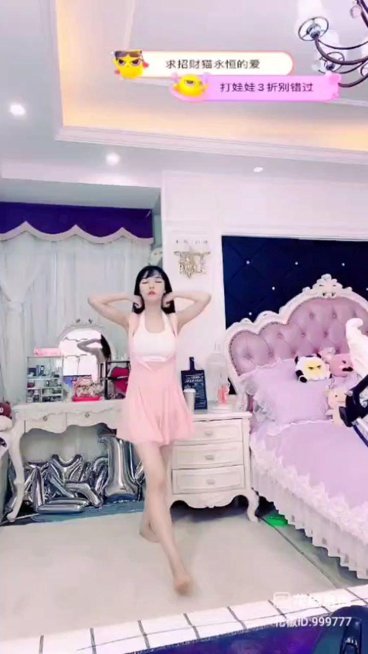 #谁还没有大长腿了 #又嗨又野在玩乐 #花椒好舞蹈 ?????@你的猫猫 @花椒热点 @花椒头条