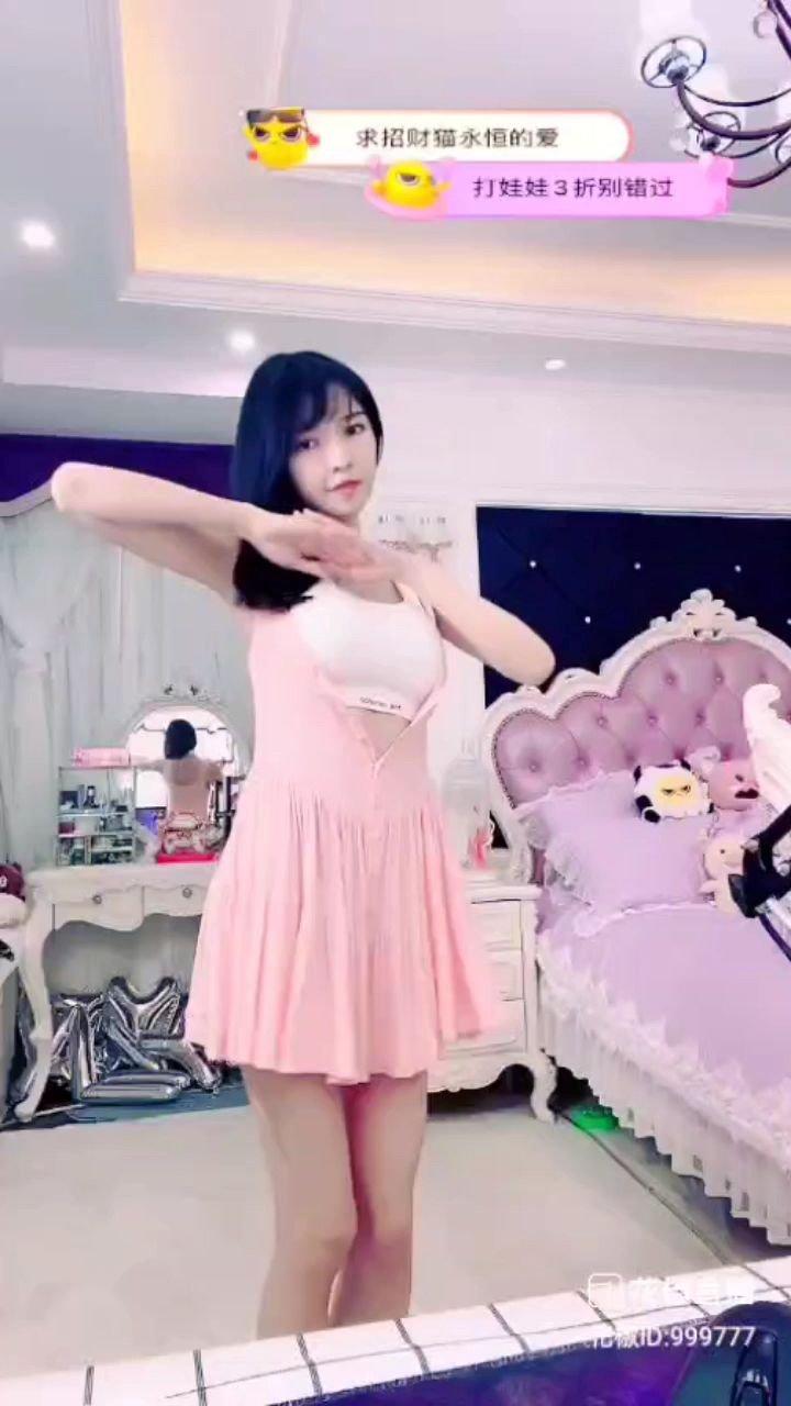 #花椒好舞蹈 #又嗨又野在玩乐 #我的七星推荐主播 ?????@你的猫猫 @花椒头条 @花椒热点