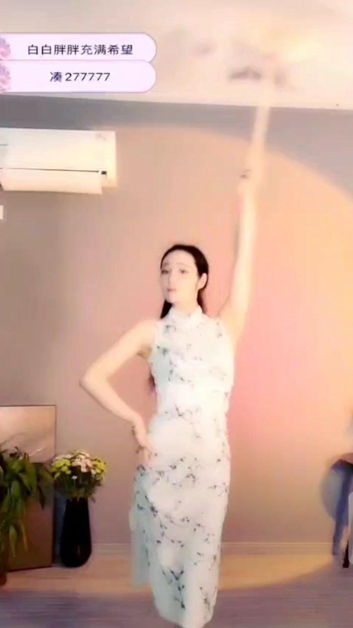 #最美舞蹈 #寻找最美舞者 #花椒好舞蹈 #雅韵旗袍 #谁还没有大长腿了 ✌✌✌✌✌@天蝎柒跳舞 @花椒头条 @花椒热点