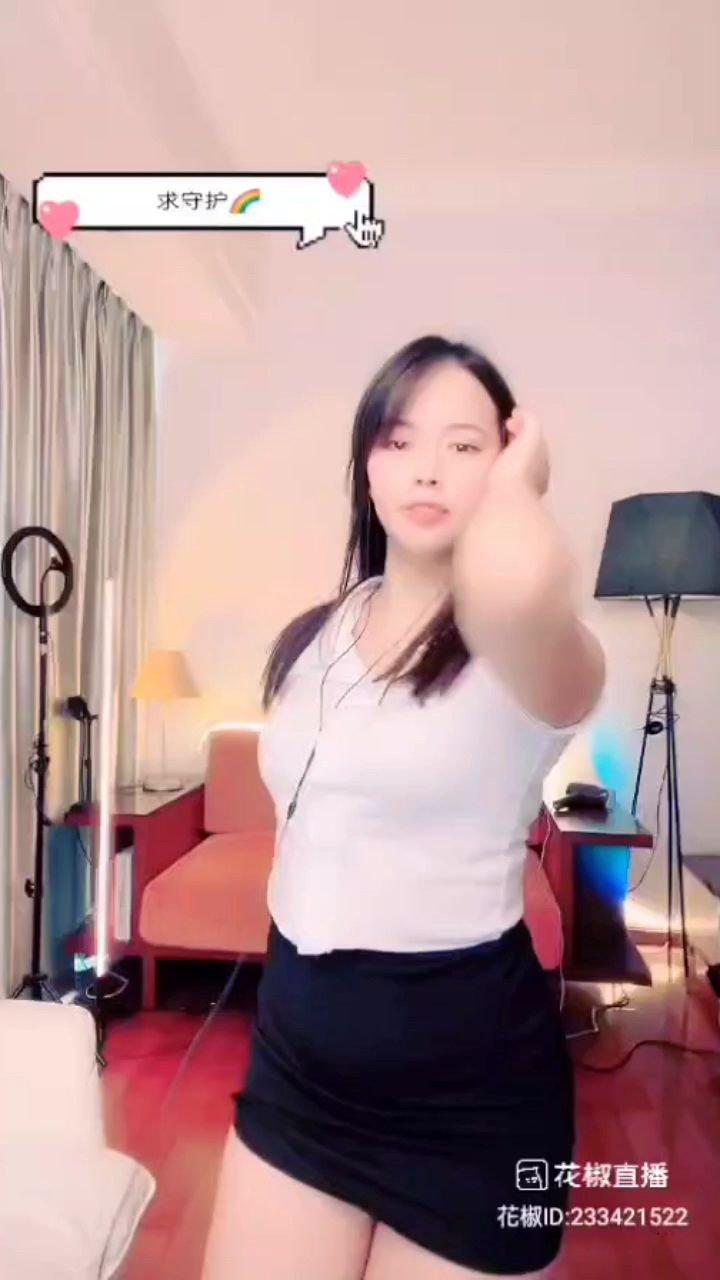 #花椒好舞蹈 ???@包子君✌
