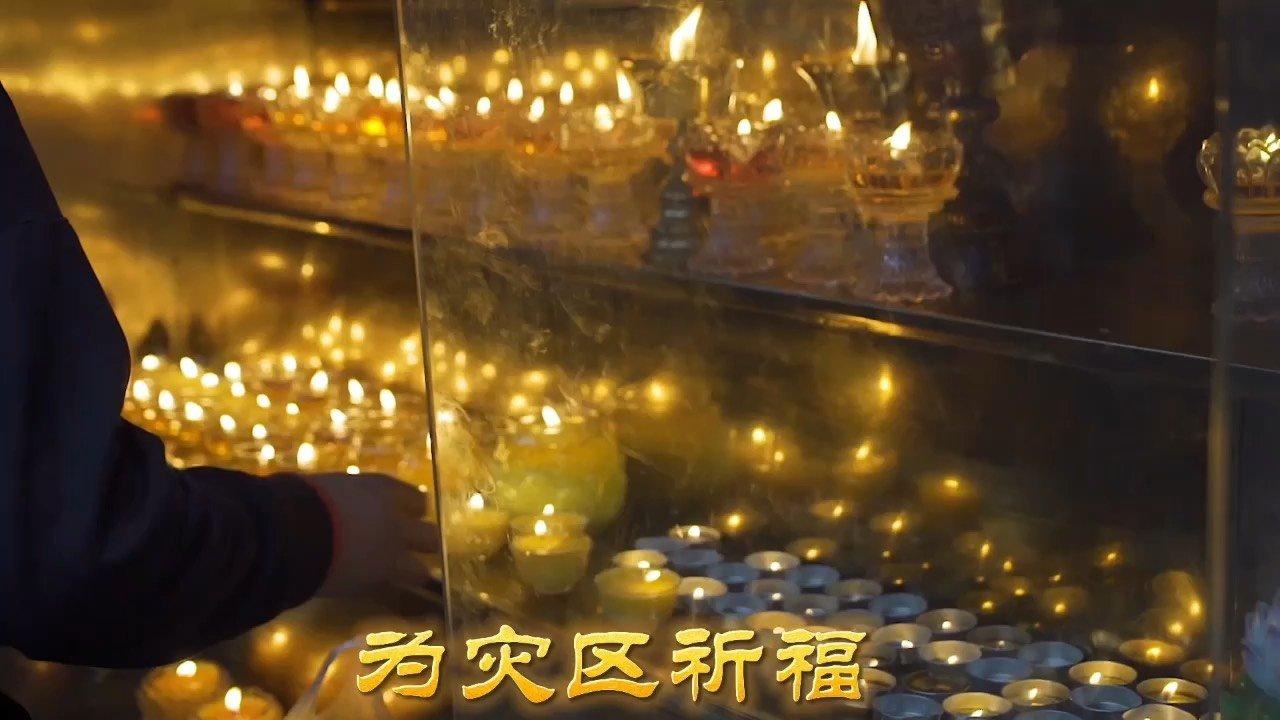 用我们自己的方式为灾区祈福,愿灾难平息,国泰民安#郑州加油河南挺住