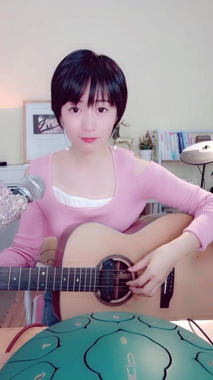 我可以抱你吗?#花椒好声音 吉他?弹唱#安琪拉配音挑战 #戏精请就位 #七月你好 #新人报道请多关照 #语音签名 #又嗨又野在玩乐 #吉他弹唱 #花椒星闻 #宝藏主播