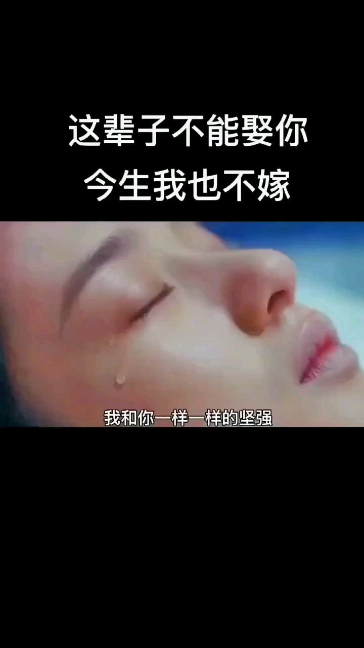 中国海洋大学研究生