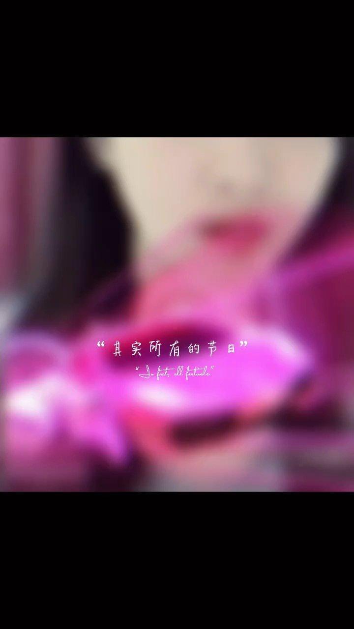#520花式被爱 @晨光瓶子 ??
