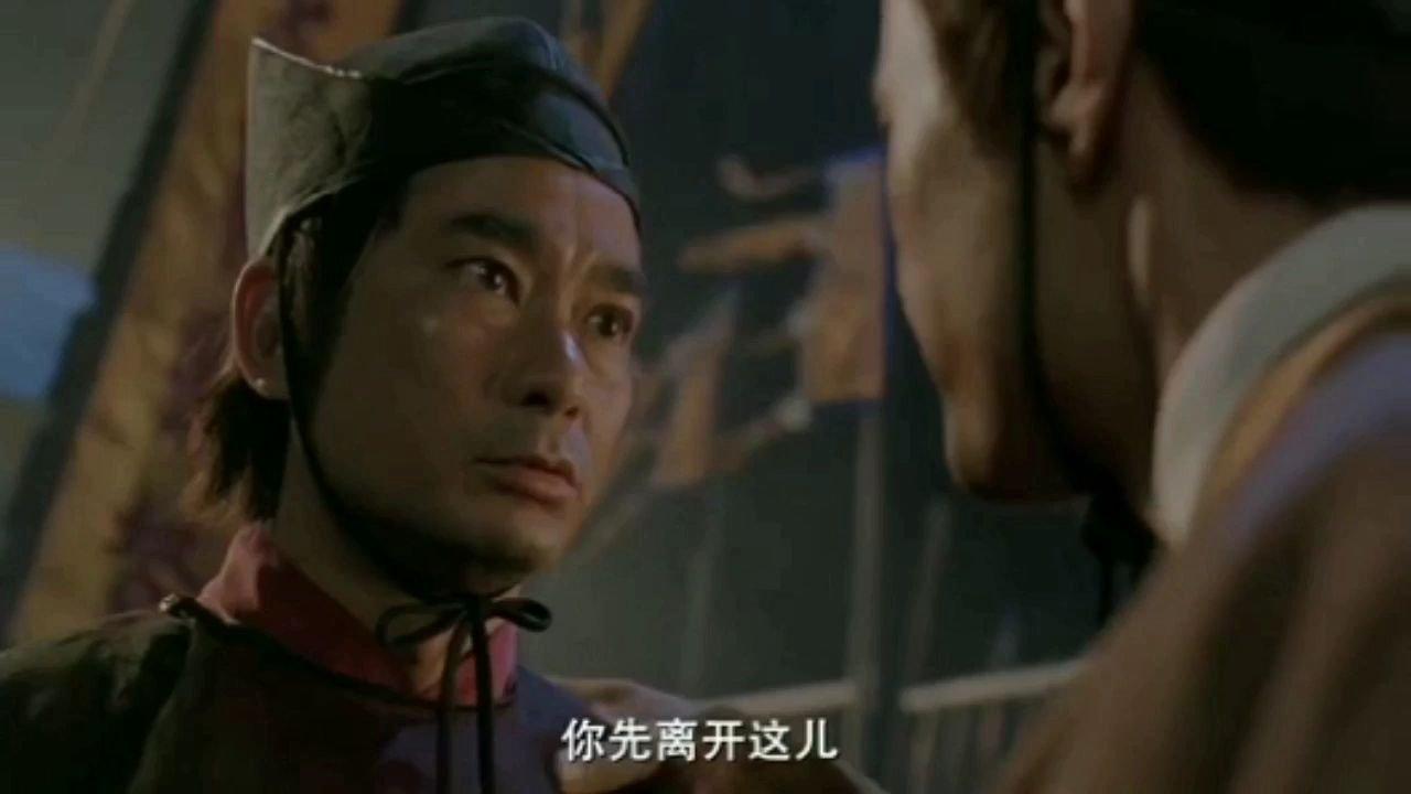 #带上花椒去旅行 #追剧不能停#堂堂水师提督竟然就这个【嘀~】,怪不得当年这么窝囊(2)