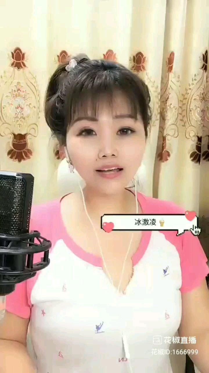 """我把这首""""我爱你中国""""送给我伟大的母亲祖国,原我们的祖国繁荣昌盛100周年快乐#花椒好声音 #我的七星推荐主播"""