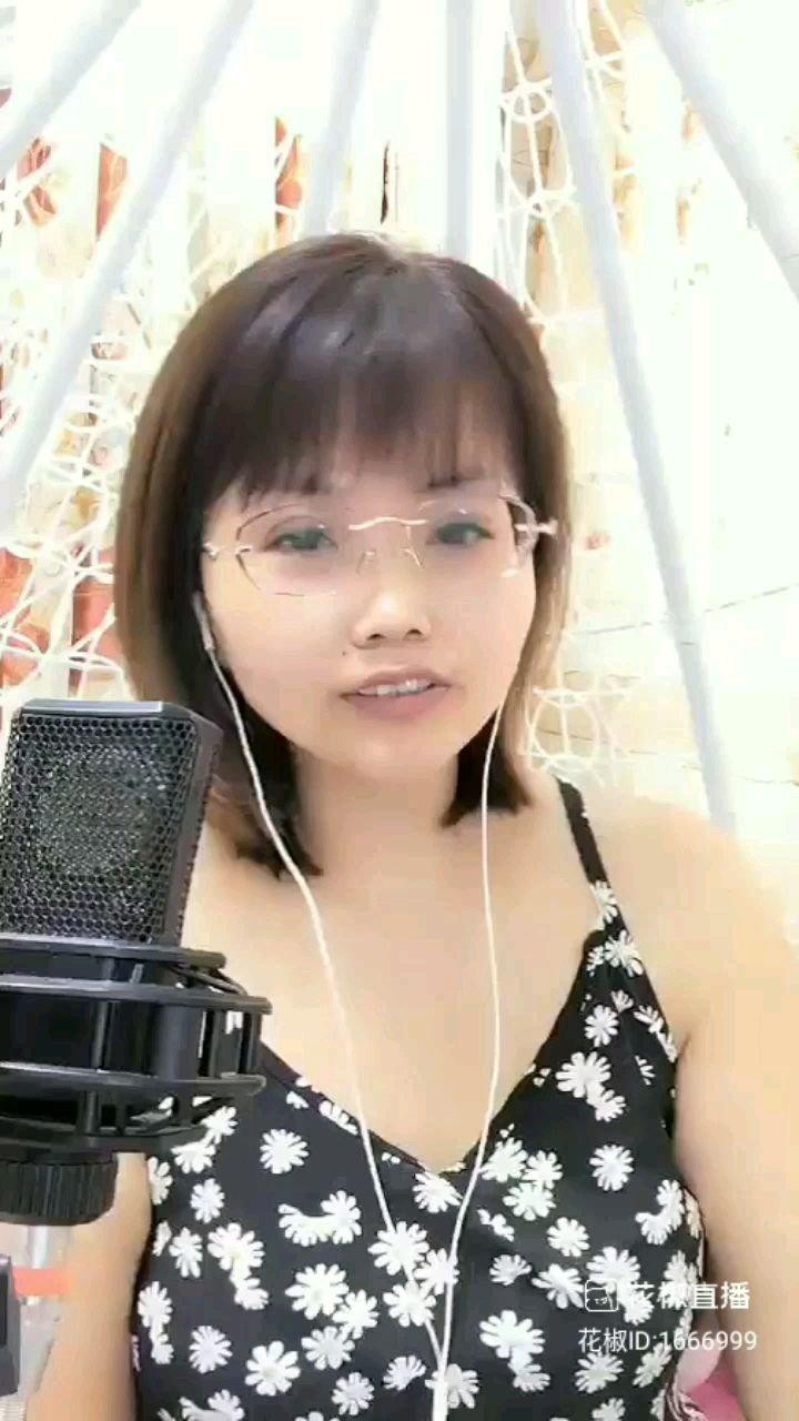 @骨宝 不但 人长的貌美如花,人品没的说棒棒的性格好爽唱歌那么好听值得你们拥有哦??#花椒好声音 #九月你好 #耳朵怀孕了