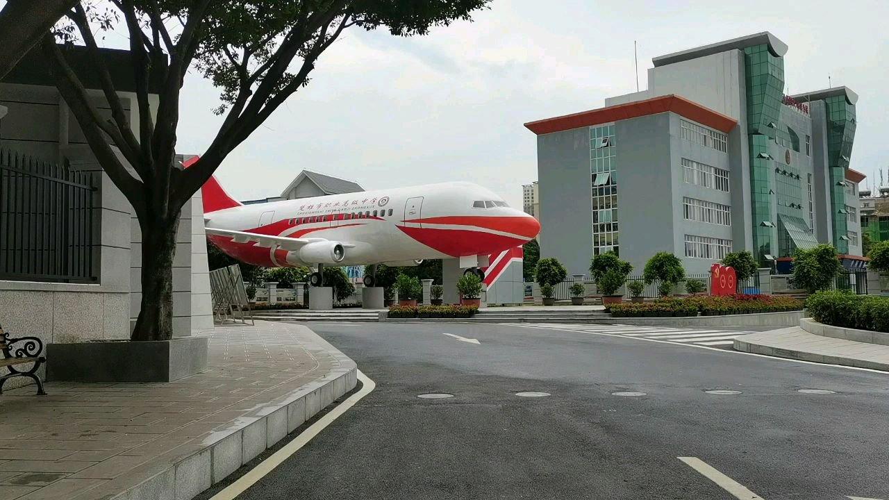这学校威武 门口驾了一架大灰机#带上花椒去旅行