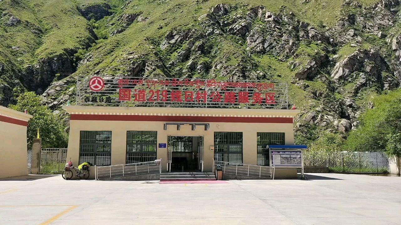 骑行中国 六进西藏之林芝 国道219日村服务区扎营  可以充电 打地铺 有洗手间 #我的舞台不止讲台 #百年奋进京彩启航 #九月你好 #带上花椒去旅行