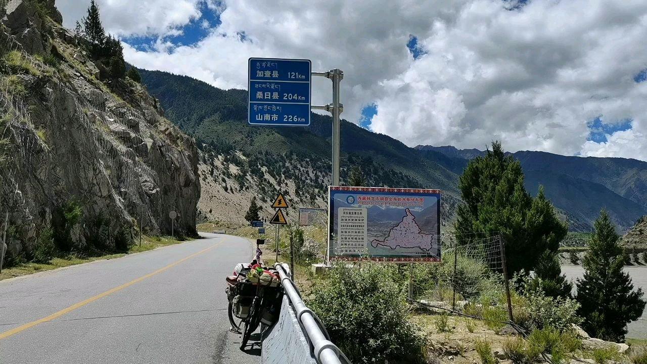骑行中国 六进西藏之林芝 560国道欢迎你#百年奋进京彩启航 #九月你好 #带上花椒去旅行 #百年征程