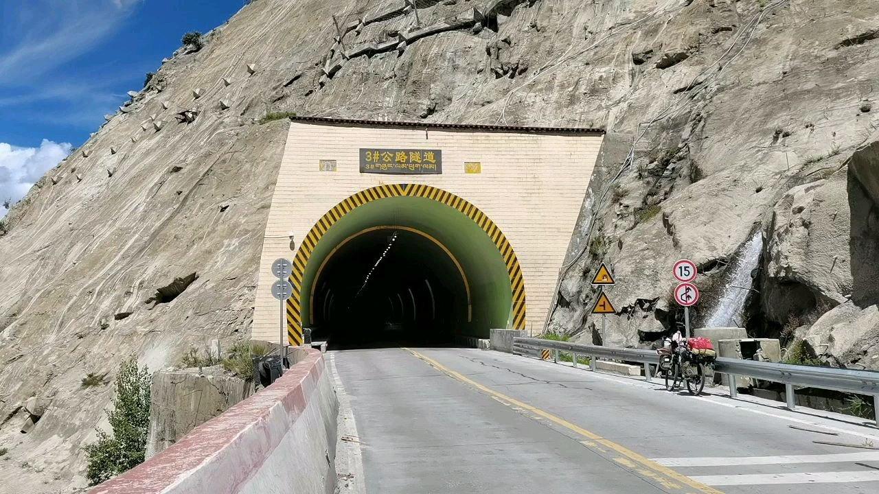 骑行中国 六进西藏之山南 3#隧【嘀~】度1374米 厉害了我的国#花椒中秋月满愿成 #九月你好 #带上花椒去旅行