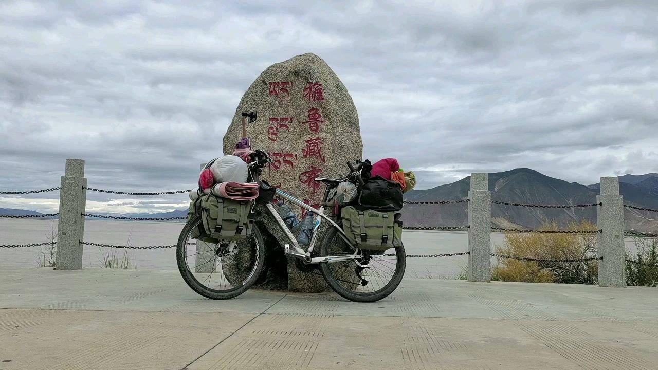 骑行中国 六进西藏之山南 雅鲁藏布江观景台#花椒中秋月满愿成 #九月你好 #带上花椒去旅行