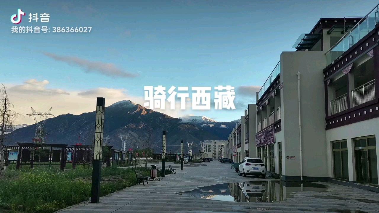 骑行中国 六进西藏之山南 晚上下的雨 早上已是皑皑白雪#花椒中秋月满愿成 #九月你好 #带上花椒去旅行