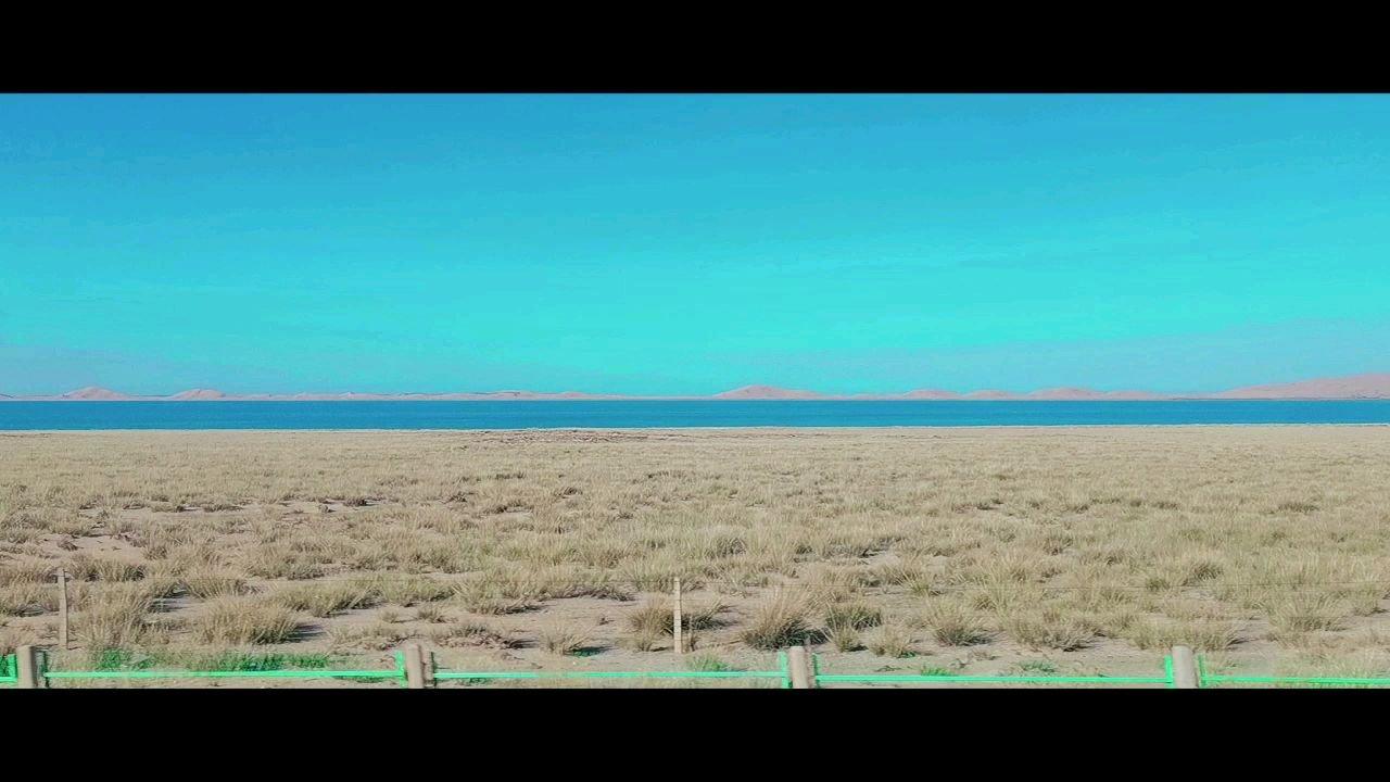 青海湖#花椒中秋月满愿成 #九月你好