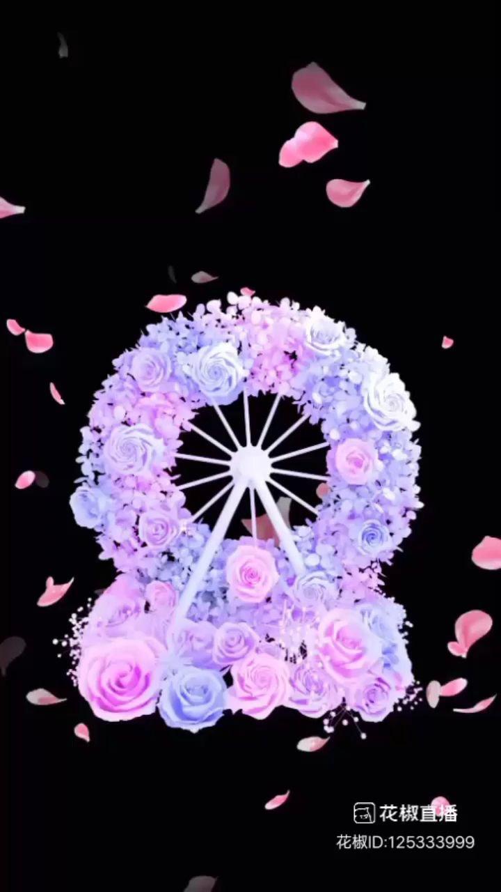 #520花式被爱 谢我女神淽銆花车队,情人节快乐!????