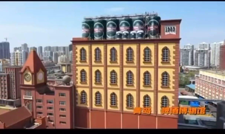來青島一定要喝青島啤酒博物館 體驗一杯只有品酒師可以喝到 一廠的啤酒? 4/23號花房與你不見不散#2021花房之夜