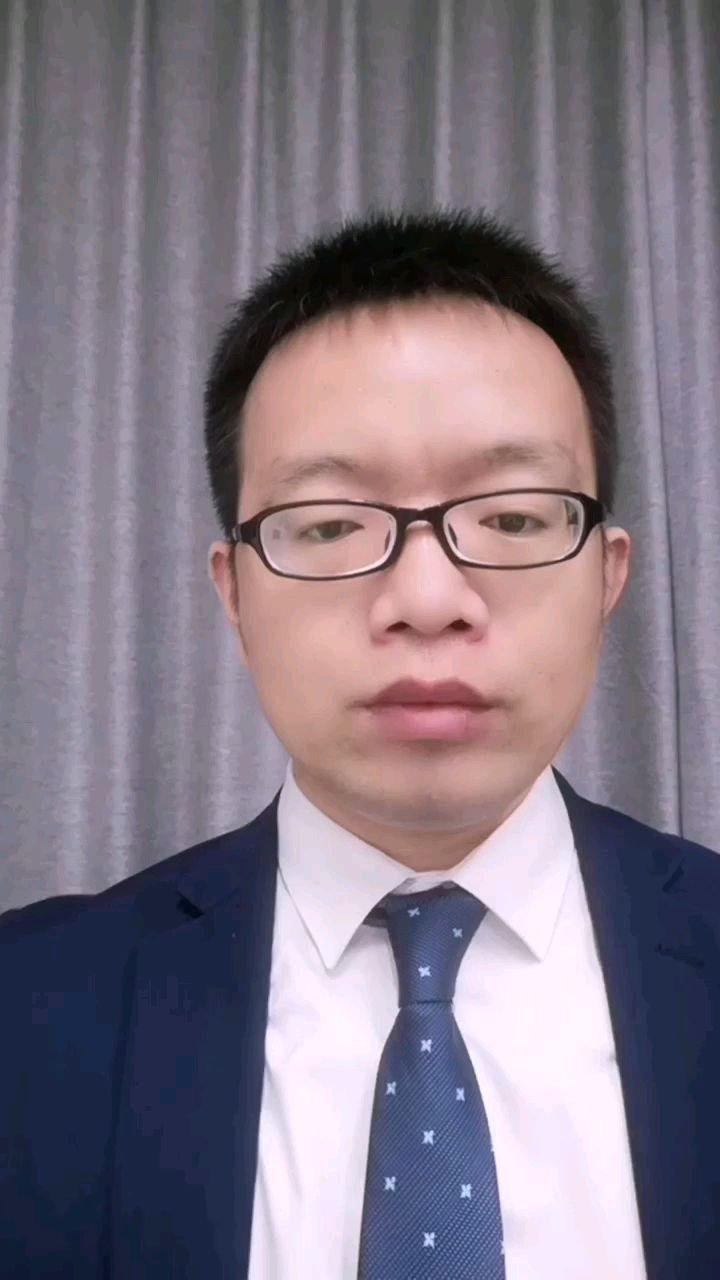 《济南黄培瑞律师民法典:占有改定》