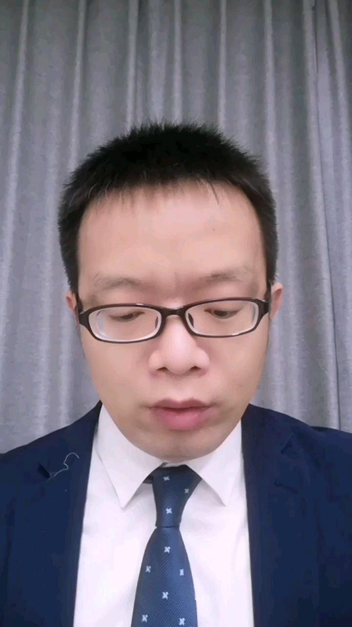 《济南黄培瑞律师民法典:不动产登记证书与不动产登记簿不同》
