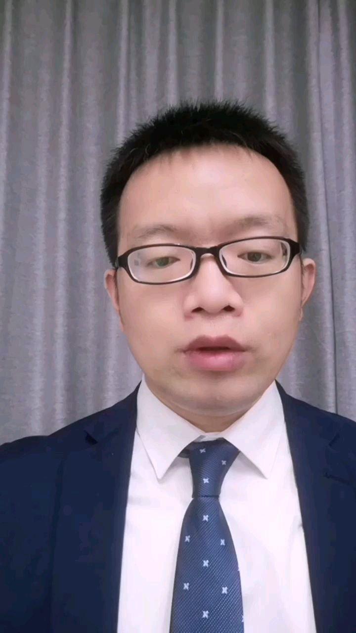 《济南黄培瑞律师民法典:不动产登记错误造成损失的》