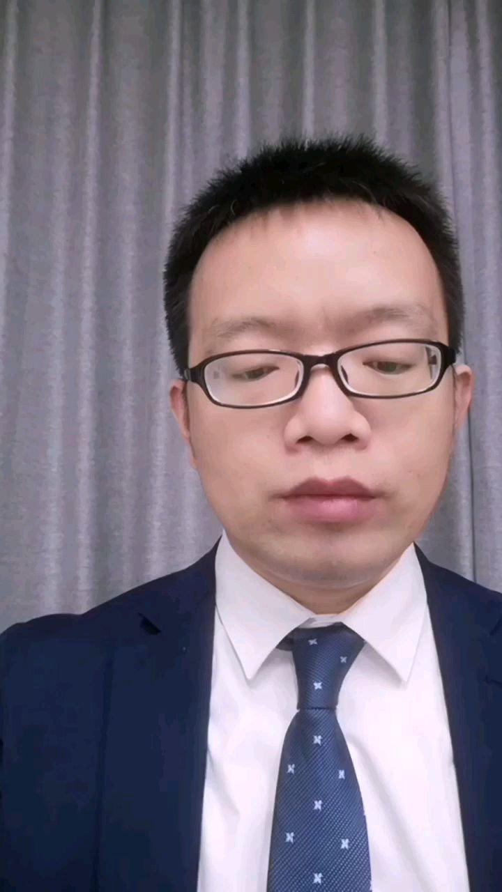 《济南黄培瑞律师民法典:特别动产的登记对抗》